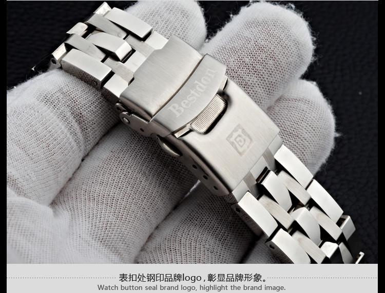 正品瑞士邦顿手表 商务休闲圆型精钢全自动机