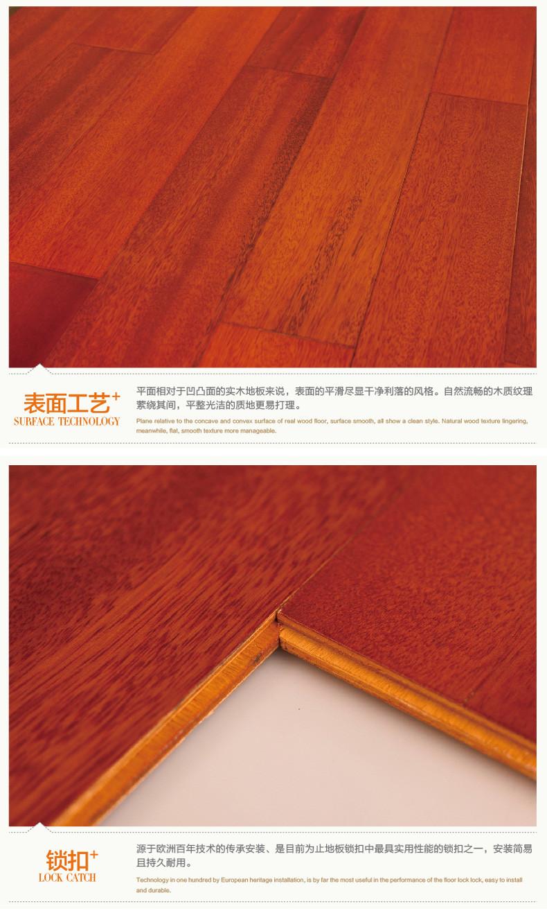 贝尔地板 多层实木复合地板15mm 深色环保地暖经典锁扣 中亚冰糖果