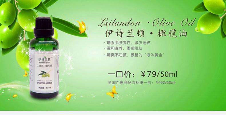 其实,橄榄油不为人知的其它用途还有很多,例如用来护发,滋润眼睛,做图片