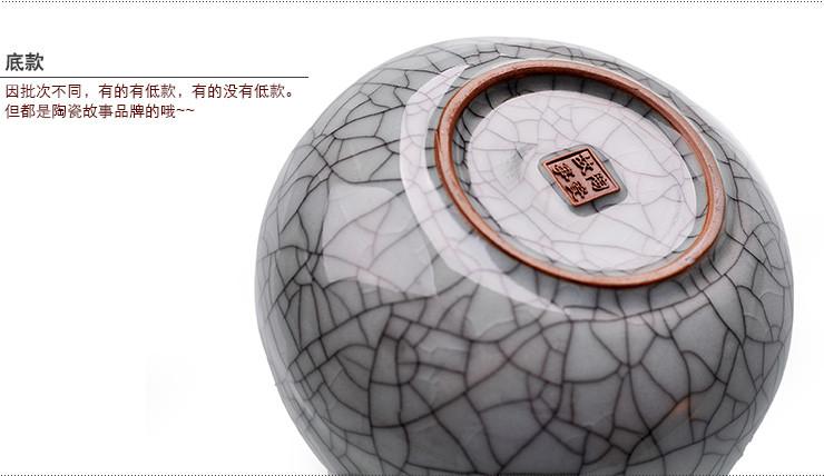 矿泉水瓶手工制作烟灰缸