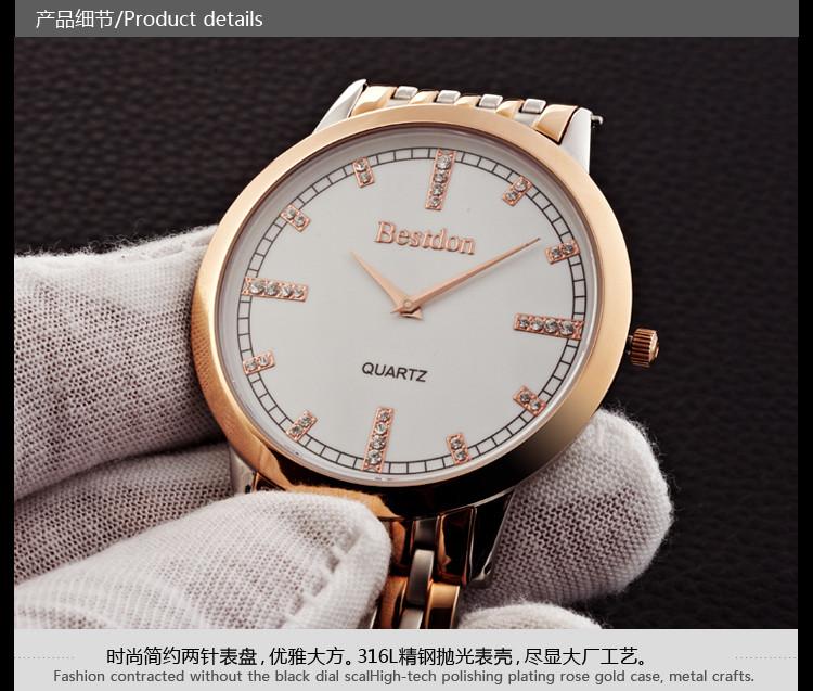 瑞士邦顿手表 超薄钢带 进口石英机芯 男表时尚