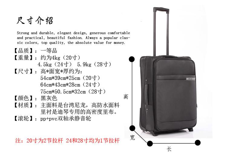 飞机 行李箱_上飞机行李箱尺寸