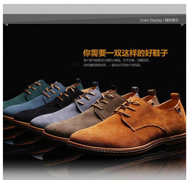 太有财限量秋季男士休闲鞋男鞋大码牛皮鞋英伦瘦版鞋
