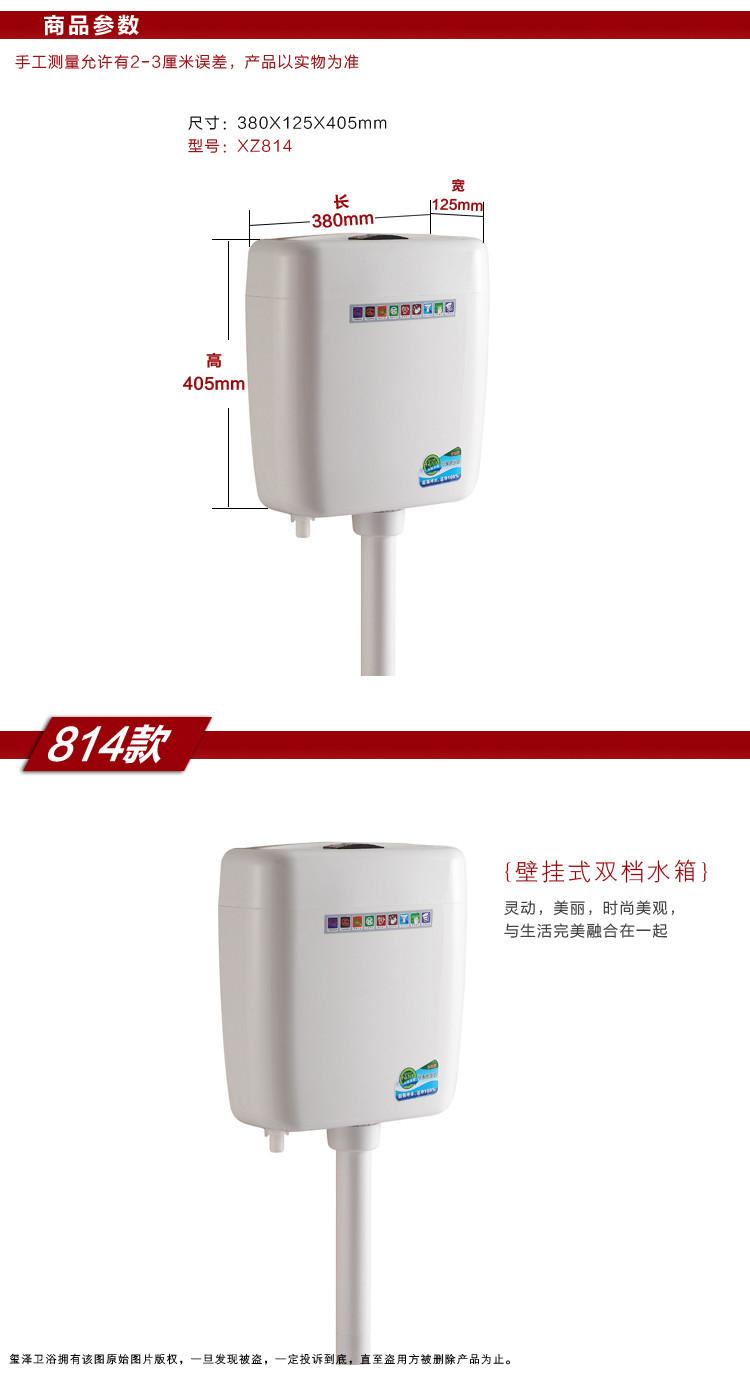 卫生间水箱结构图