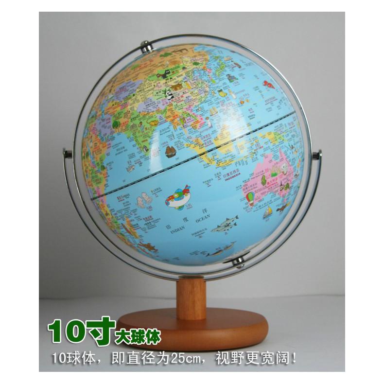 学习地球仪 中英文对照