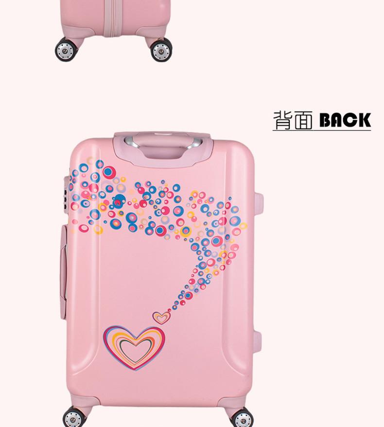 宾柯2013韩版最新时尚可爱 卡通爱心图案飞机轮20寸24寸拉杆箱旅行