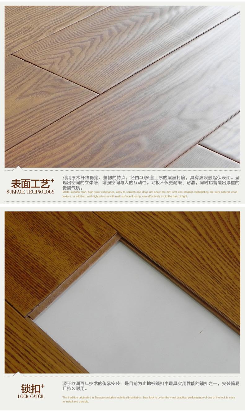 贝尔地板 木地板 多层实木复合地板15mm 白蜡木 手抓纹 诺伊斯堡