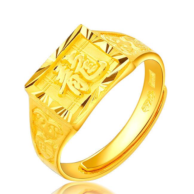 钻石快线 龙 千足金豪华男士戒指 可调节手寸黄金男款戒指怎么样 苏宁