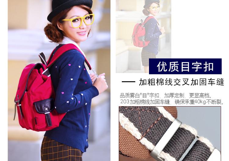 帆布双肩包学院风书包女生ipad包电脑包时尚背