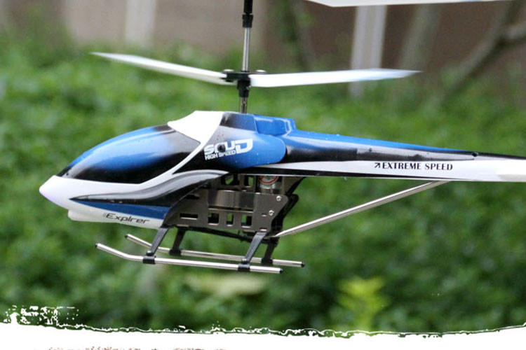 遥控飞机 遥控直升飞机