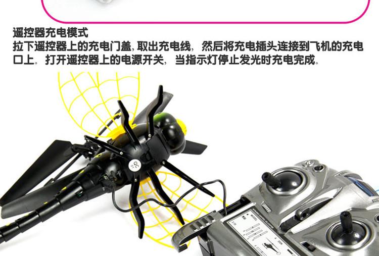 5通道陀螺仪遥控直升机蜻蜓直升机 动物飞机 小孩喜欢可送礼