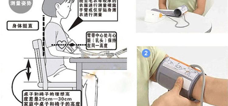 鱼跃电子血压计YE-655A【报价、价格、评测、