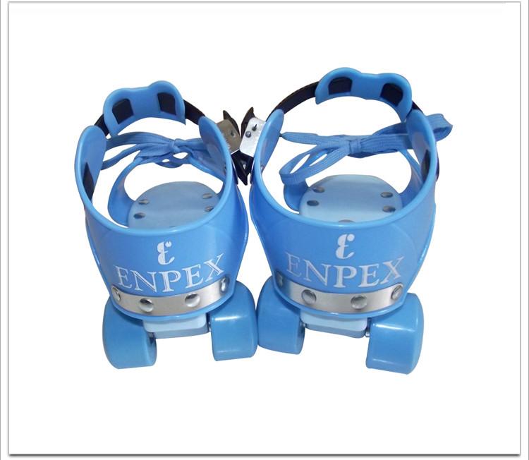 乐士(enpex)儿童溜冰鞋双排轮四轮旱冰鞋轮滑鞋轮滑