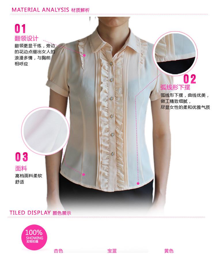 a领(aling)2014新款春夏短袖女衬衫