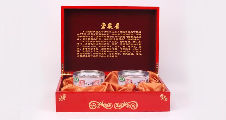 元正正山堂金骏眉 100克金骏眉茶叶礼盒 顶级红茶 高端高档礼品