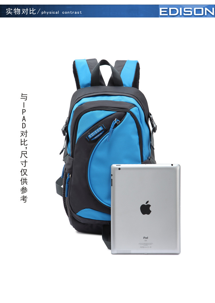 edison 爱迪生新品 韩版休闲运动背包 中学生书包 双肩旅行包图片