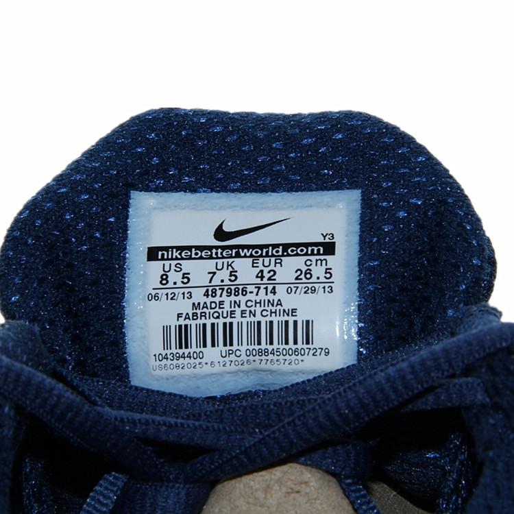正品耐克nike纳达尔2013秋季最新款中网球鞋487986