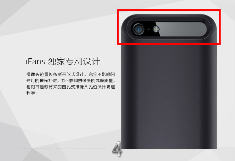 iphone5s背夹超薄海盗v超薄苹果聚合物电源5手冰封电池安卓图片