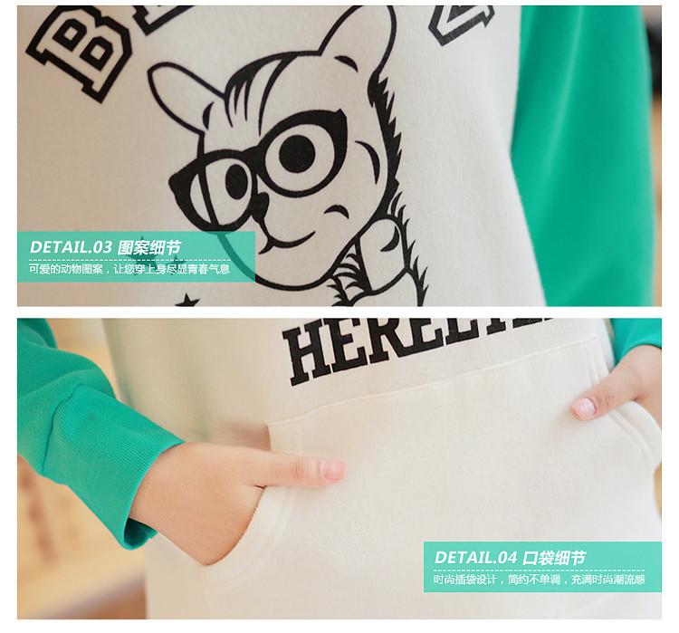 埃斯佩兰 2013秋季新款韩版可爱戴眼镜猫咪套头带帽卫衣 绿色 s