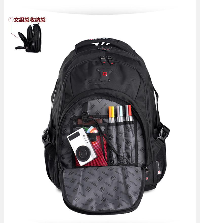 swisswin瑞士军刀男双肩背包多功能休闲旅行背包透气电脑包sw9211图片