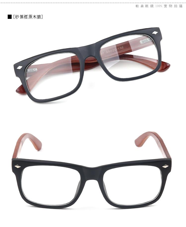 纯手工木框眼镜 木腿眼镜框