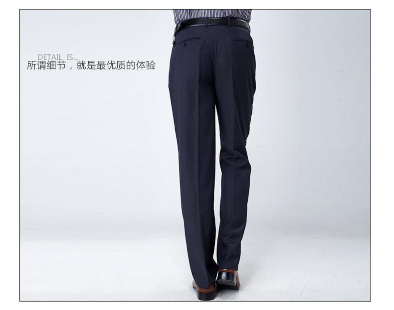 恤新品男式装裤子