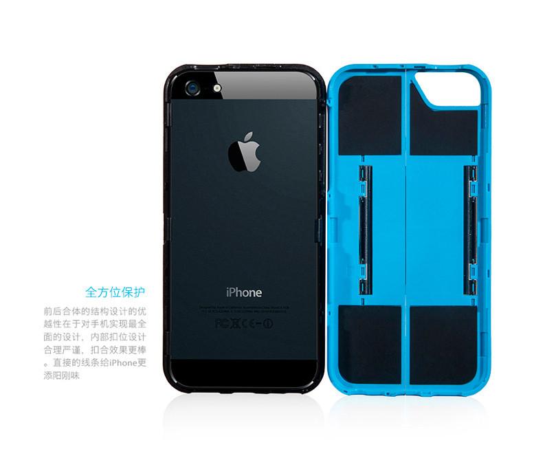 果立方(casecube)支架适用iPhone5/5s当归手异形烘干设备低温图片