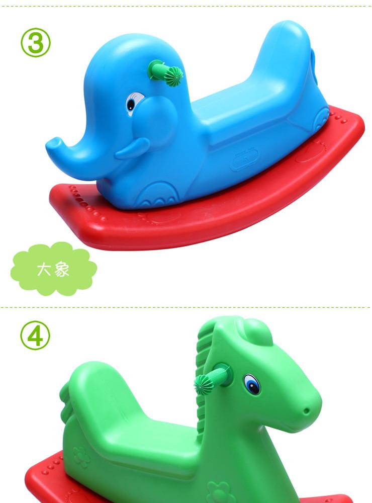 开心玛特儿童塑料木马儿童木马摇马儿童户外玩具幼儿