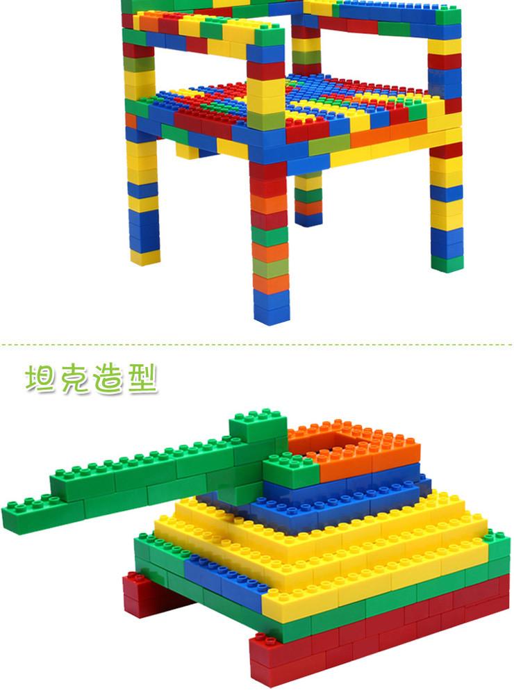 开心玛特 乐高式100粒大块颗粒塑料积木儿童益智拼插拼装玩具