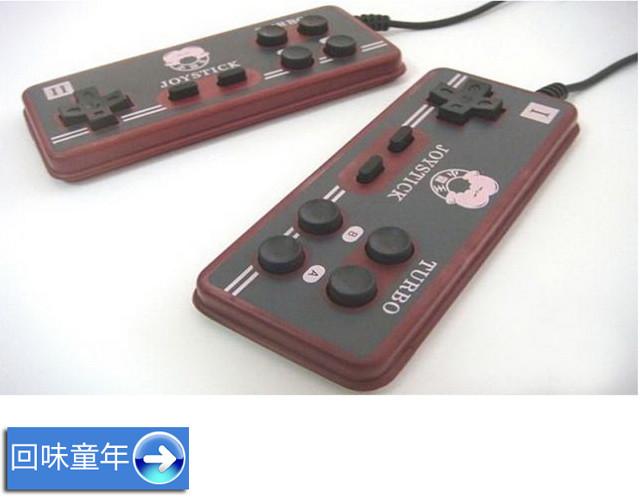 电视双人手柄游戏机