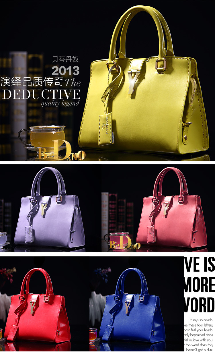 贝蒂2014新款包包