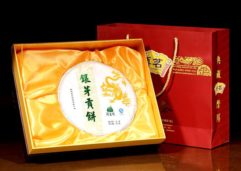 5 滇红茶 红茶 茶叶 新益号云南滇红特级高山滇红 散装500克包   礼盒
