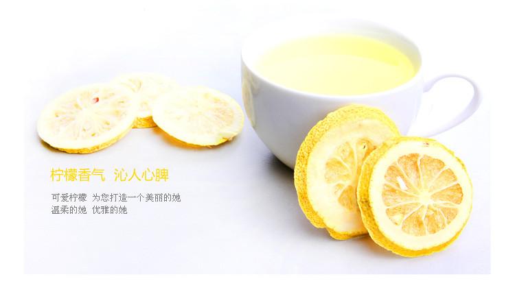 柠檬片_【香媚儿】柠檬片25gx3袋特级柠檬片茶新鲜