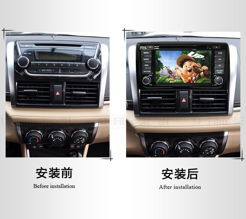 丰田新威驰2014款 新威驰导航一体机 一汽丰田新威驰高清图片