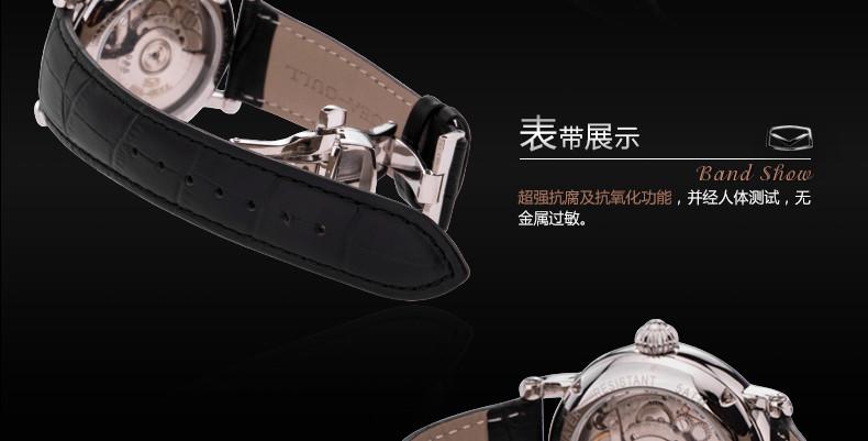 海鸥手表 seagull真皮表带指针男表 男士月相自动机械
