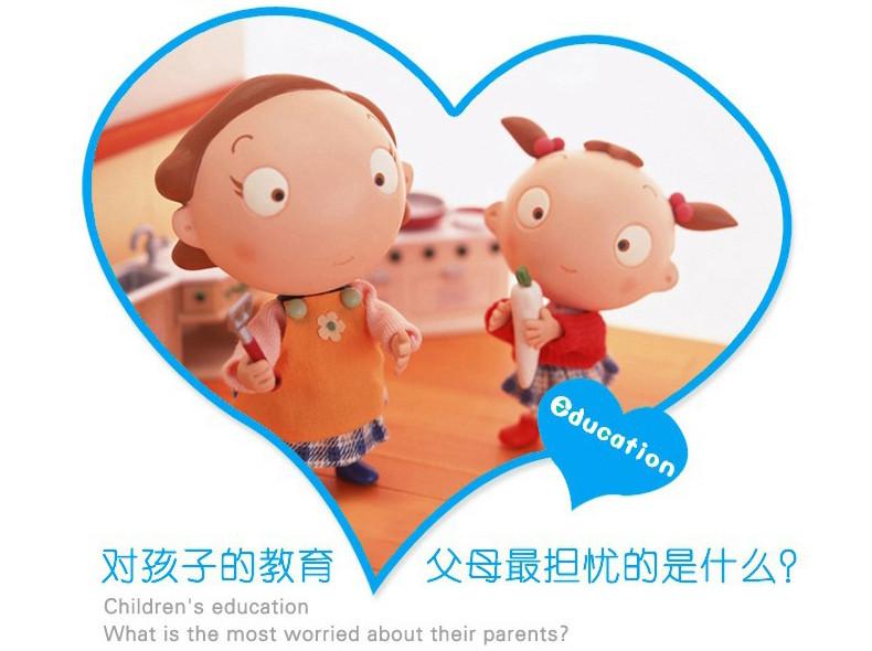 木制1-3岁儿童玩具幼儿益智早教启蒙玩具