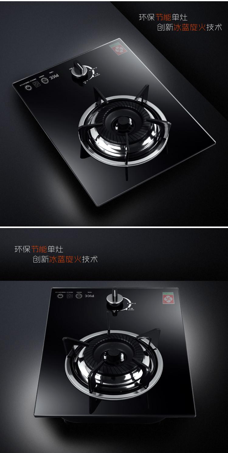 黑色灶台欧式厨房效果图