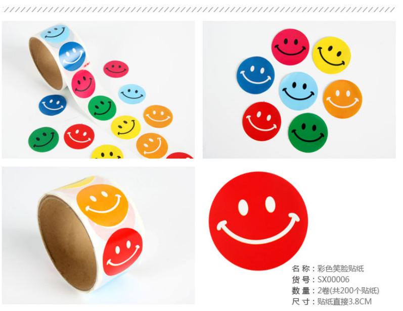 大贸商 卡通可爱 圆形笑脸贴纸 不干胶 文具 200个/2卷-sx00006