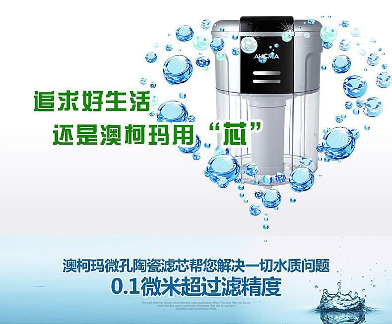 澳柯玛 净水桶 aj-01q1 饮水机 过滤桶 净水桶 净水器