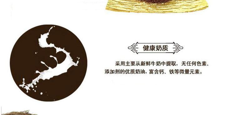 金莎 宠物动物巧克力260g 比利时风味浆料零食 特价