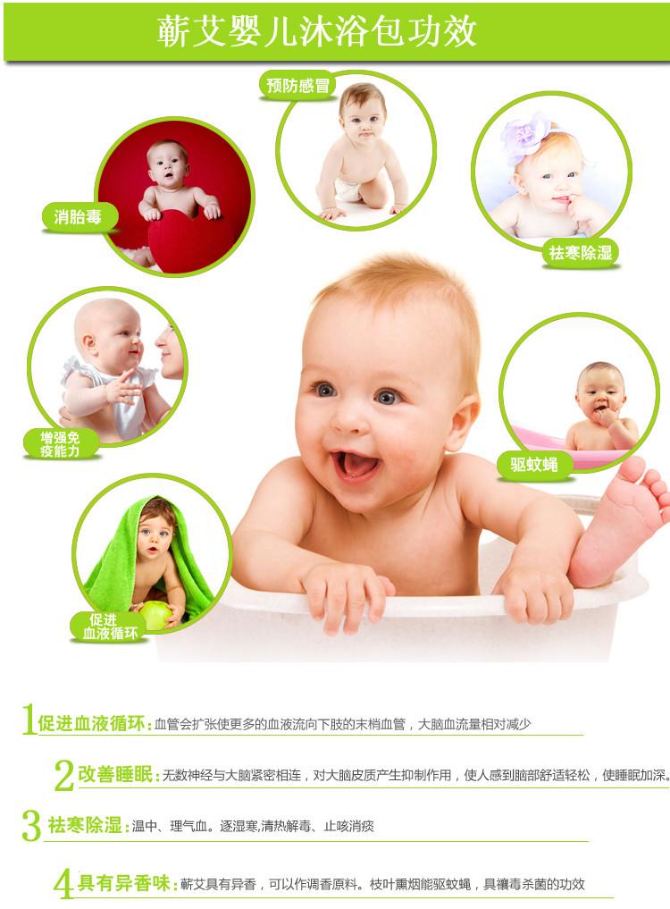 新生儿洗澡muyuwupin图片
