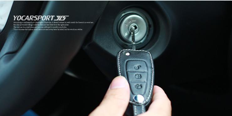 2013款福特翼虎真皮钥匙套