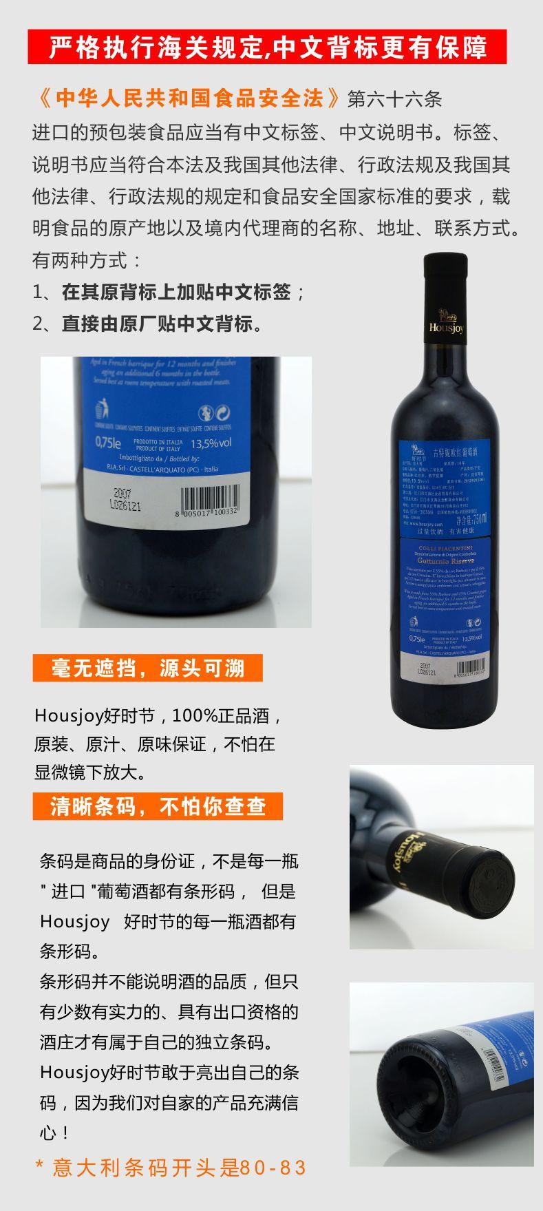 尼 窖藏·古月银-佳宸葡萄酒公司   古绮蒂尼茜洛诗酒庄欧拉高清图片