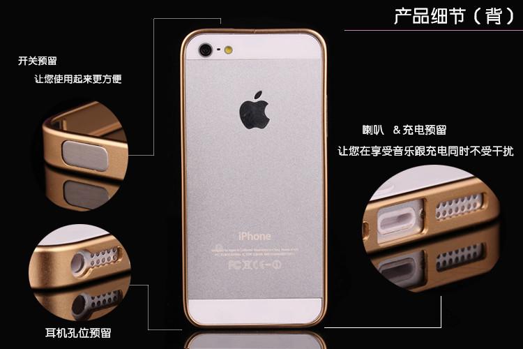 vipin iphone4 iphone4s 金属边框 苹果4 4s 免螺丝金属边框,便于拆卸