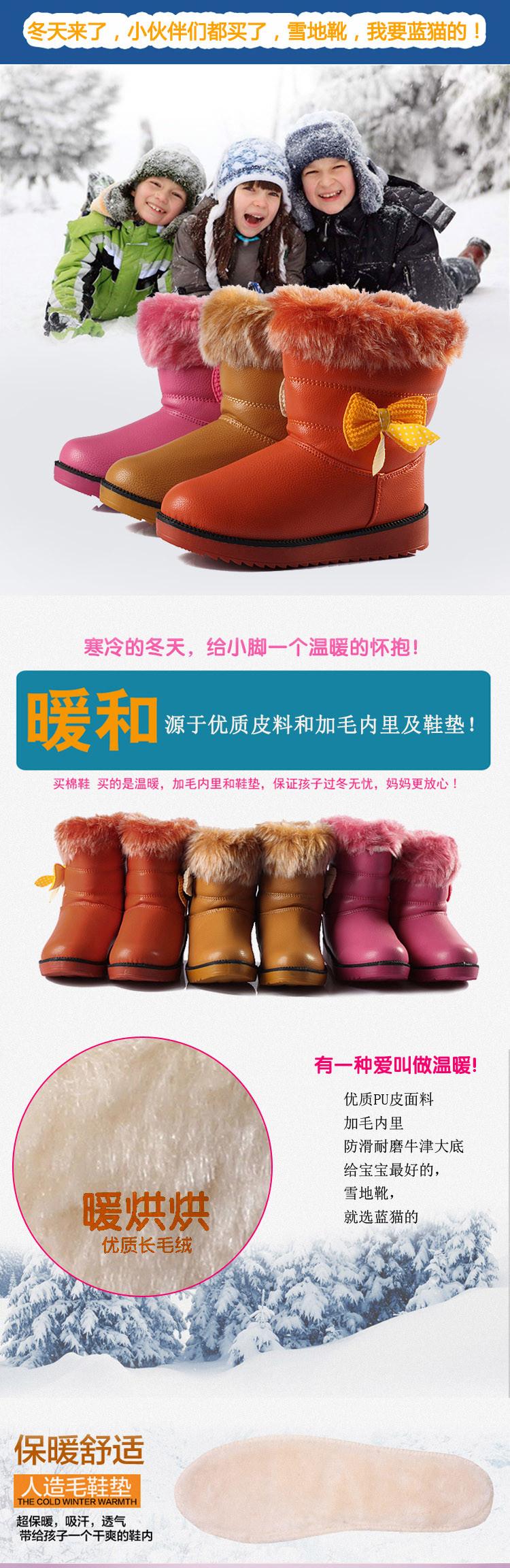 2014冬季新款款童靴女童雪地靴