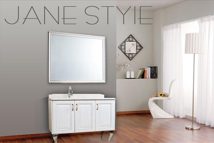 落地欧式风格浴室柜 卫浴柜套装