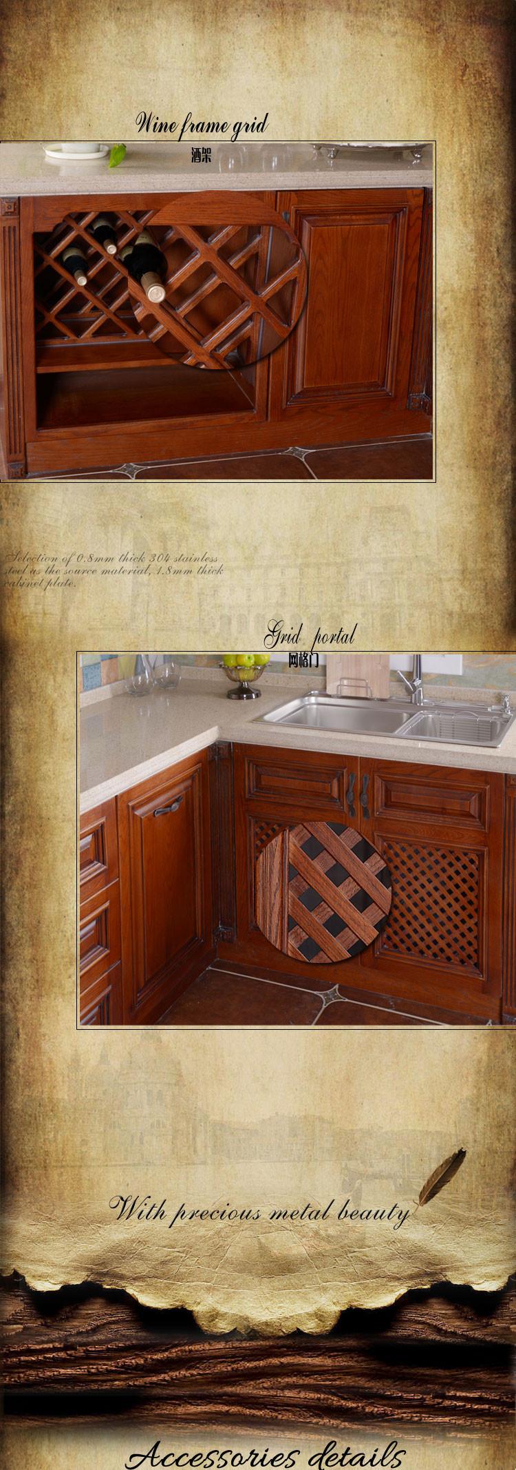 美国红橡欧式风格不锈钢整体橱柜