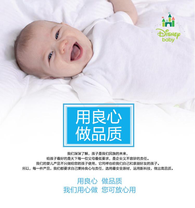 孕婴服装pop手绘海报