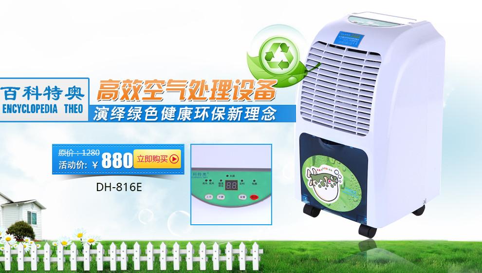 http://image.suning.cn/uimg/sop/commodity/201401170437013796_x.jpg