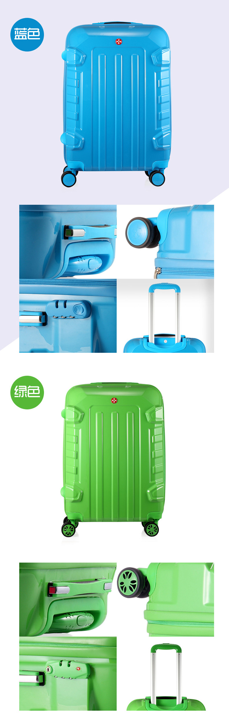 花花王子行李箱万向轮旅行箱 24寸密码箱韩国拉杆箱拉杆男登机箱 天